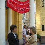 Сергей Арцибашев, Елена Тарасова.  Выпускной вечер.